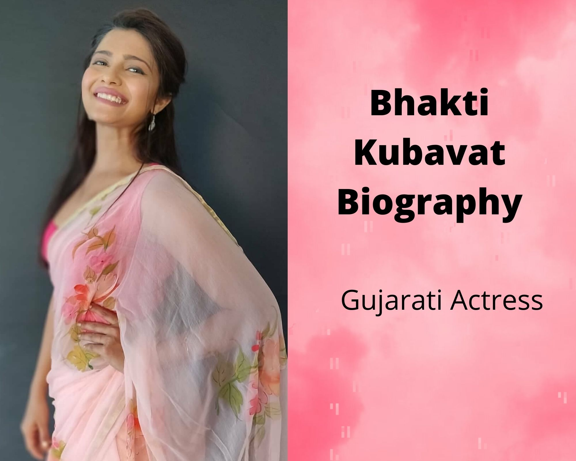 Bhakti Kubavat Biography | Age | Family | Movie | Life Story