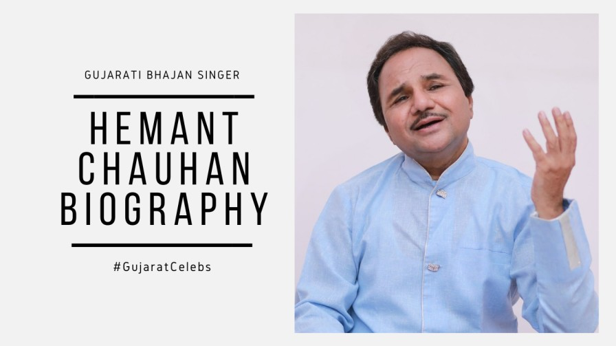 Hemant Chauhan Biography | Bhajan | Life | Garba Songs | Fame