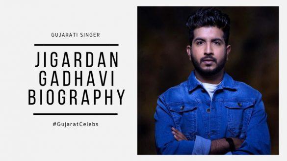 jigardan gadhavi biography