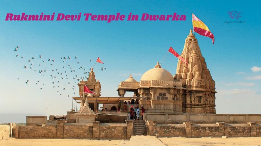 Rukmini Devi Temple in Dwarka | Devbhoomi Dwarka | GujaratCelebs