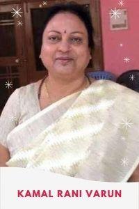 Kamal Rani Varun