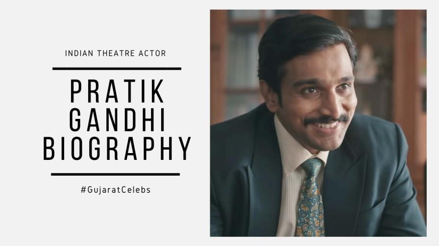 Pratik Gandhi Biography | Personal Life | Career | Theatre & Movies | Scam 1992