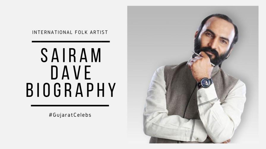 Sairam Dave Biography | Personal Life | Books | Albums | Gujarati Hasya Kalakar