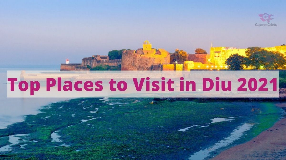 Top Places to Visit in Diu 2021 | Popular Tourist Attractions in Diu