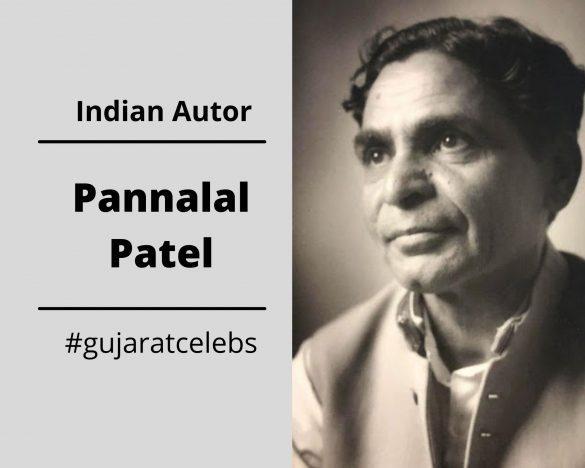 Pannalal Patel Biography