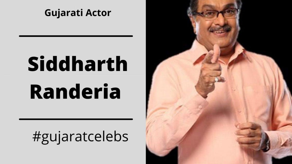 Siddharth Randeria Biography, Early Life, Career, Wife, Movies