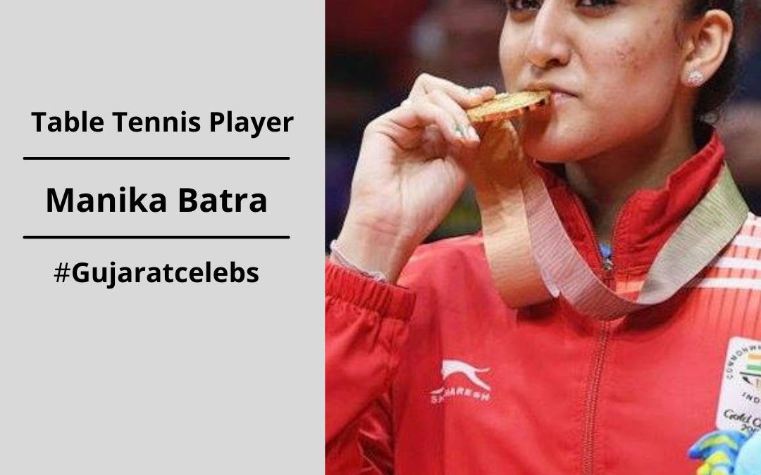 FOLLOW THE JOURNEY OF INDIA'S STAR TABLE TENNIS PLAYER MANIKA BATRA | CHILDHOOD| SCHOOLING| CAREER HISTORY