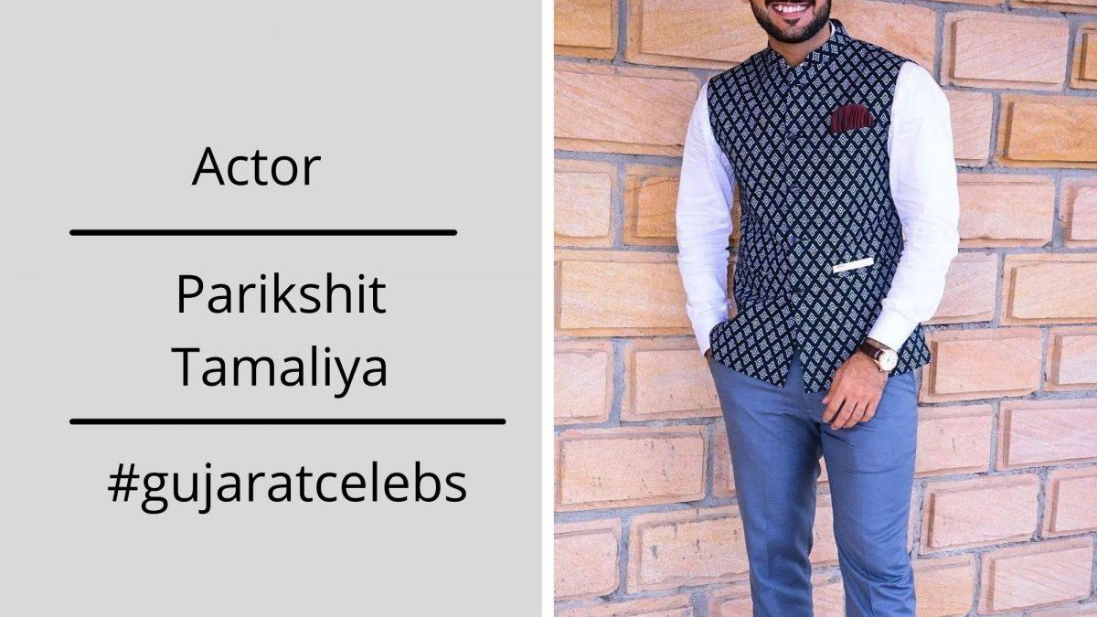 An exclusive interview of Gujarat celebs with Parikshit Tamaliya
