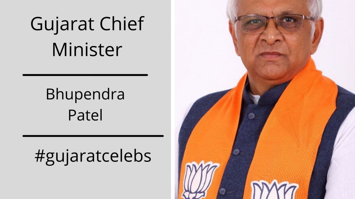 BHUPENDRA PATEL BIOGRAPHY | AGE | WIFE | EDUCATION | PERSONAL LIFE | FAMILY |NET WORTH